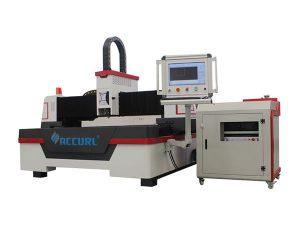 itxituraren diseinua metal ondustrial laser makina, laser ebaketa aluminiorako makina