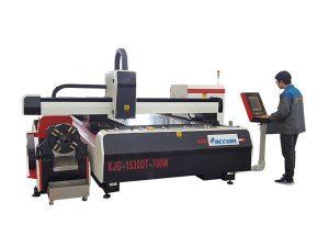zuntzezko laser bidezko hodi ebaketa makina bide bidezko makineria sistema